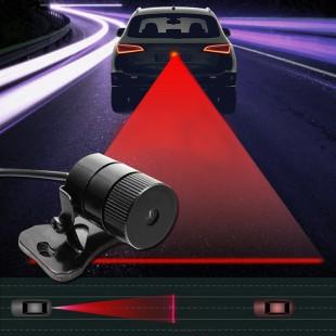 Задний лазерный фонарь- луч  Анти-авария.