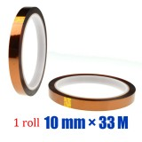 10mm x 33m Термоскотч  BGA для защиты от перегрева