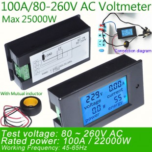 Вольтметр Амперметр 100 Aмпер  80 ~ 260 Вольт  Счетчик расхода энергии