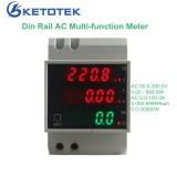 Вольтметр, Амперметр, Ваттметр на DIN-рейку.  AC 80-300 V