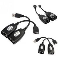 Купить удлинители USB 2.0 недорого