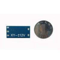Конвертер  5V to ±12V  DC DC