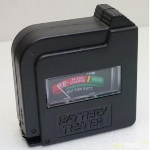 """Тестер для батареек и аккумуляторов размера AA, AAA, C, D с напряжением 1.2-1.5В и 9В типа """"Крона""""."""