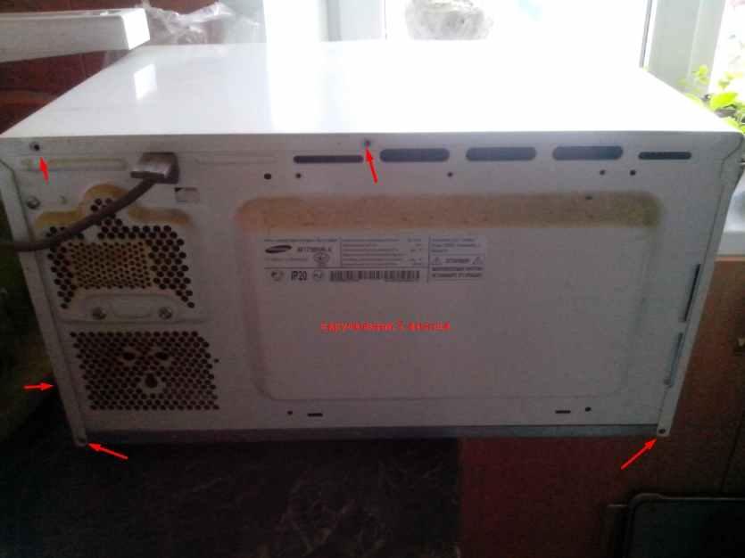 Инструкция К Микроволновке Samsung M1736nr - фото 6